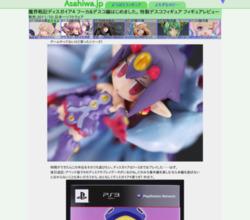 http://asahiwa.jp/f/makai_s_disgaia_4gai.html