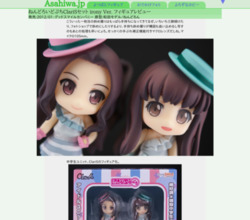 http://asahiwa.jp/f/original_claris.html