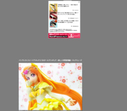 http://hobbyweb2.web.fc2.com/banpresto_suiteprecure_muse/banpresto_suiteprecure_muse.html
