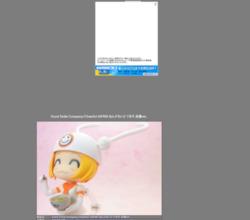 http://hobbyweb2.web.fc2.com/gsc_nend_gumako/gsc_nend_gumako.html