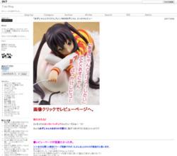 http://tyodai.blog47.fc2.com/blog-entry-520.html