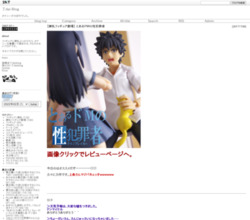http://tyodai.blog47.fc2.com/blog-entry-522.html
