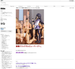 http://tyodai.blog47.fc2.com/blog-entry-526.html