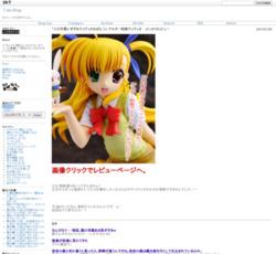 http://tyodai.blog47.fc2.com/blog-entry-530.html