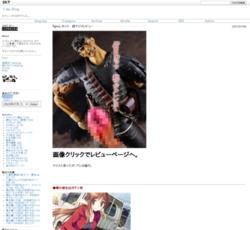 http://tyodai.blog47.fc2.com/blog-entry-532.html