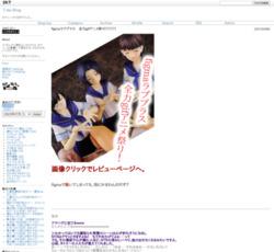 http://tyodai.blog47.fc2.com/blog-entry-533.html