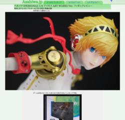 http://asahiwa.jp/f/persona3_aegis.html