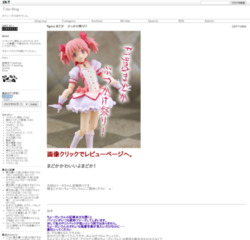 http://tyodai.blog47.fc2.com/blog-entry-517.html