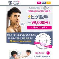http://dr-coba.net/