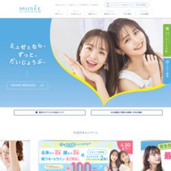 ミュゼプラチナム 公式サイト