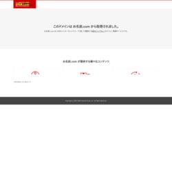 公式サイトで見る→【ゼロ婚】