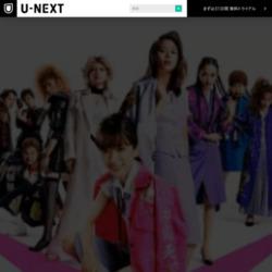 >>U-NEXT