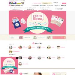 >> 公式サイトはこちら <<