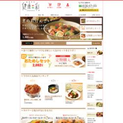 全国トップクラスのおせち料理専門店【板前魂】