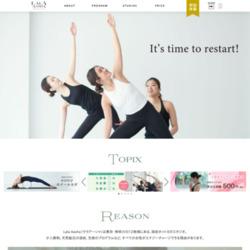 Lala-Aasha公式サイトはこちら