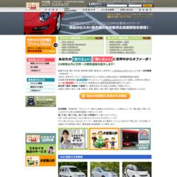 世界1200社のネットワーク HOT GARAGE!