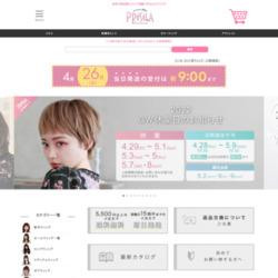 公式サイトはこちらです。