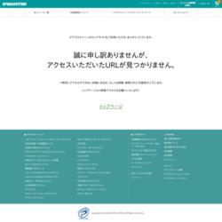 iDeA MAN企画室 | DeAGOSTINI デアゴスティーニ・ジャパン