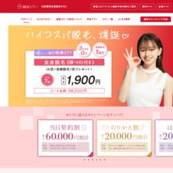 銀座カラー 公式サイト