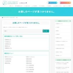 トイトイトイクリニック 公式サイトはコチラ!>>>