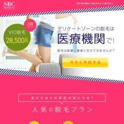 湘南美容外科  公式サイトはコチラ!>>>