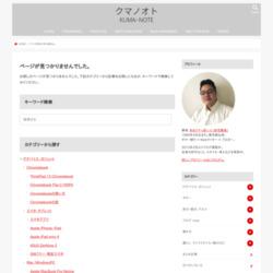 ランサーオブザイヤー2017に出席してみて、日本の働き方が変わる節目をひしひしと感じた。 | あるクマっぽい人が書くブログ