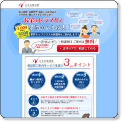 http://www.soudan-form.com/lp/104/index.html