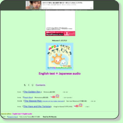 http://yumeyomiena.web.fc2.com/mokuji.html
