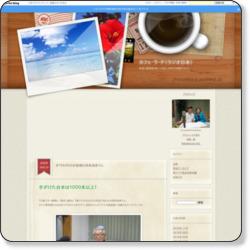 http://jhosakkyo.exblog.jp/9675081