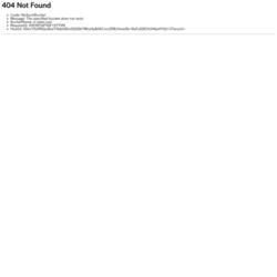 かんたん車査定ガイド(エイチーム)