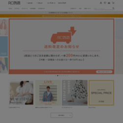 Ray Cassin (レイカズン)オンラインショップ<br/>レディースファッション通販