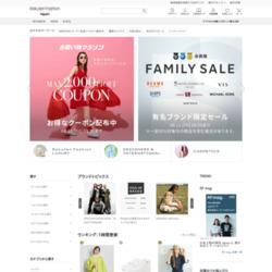 Stylife≪ファッションサイト≫
