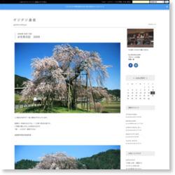 http://gejideji.exblog.jp/11298307/