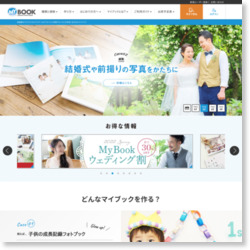 http://www.mybook.co.jp/