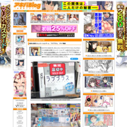 http://blog.livedoor.jp/geek/archives/50882134.html
