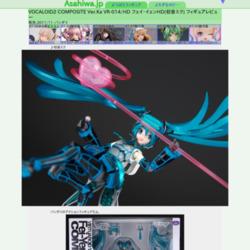http://asahiwa.jp/f/original_vocaloid_miku_feiyen.html