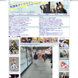 http://blog.livedoor.jp/houkagoguide/archives/67167642.html