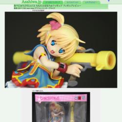http://asahiwa.jp/f/original_momoe.html