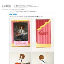 http://www.nt-studio.info/gallery/384/