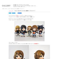 http://www.nt-studio.info/gallery/590/
