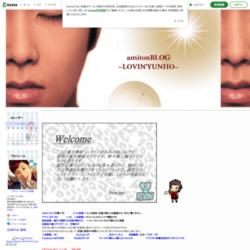 あみトンのブログ~Lovin'YUNHO~