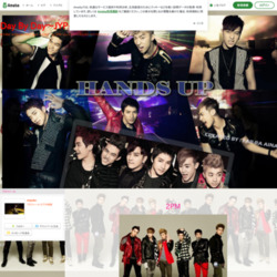 Day By Day~JYP-2PM Is MY Angel~