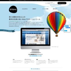 株式会社シギヤ精機製作所(英語サイト)