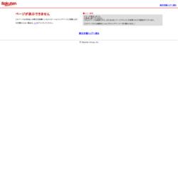 銀座千疋屋 オリジナルマンゴータルト