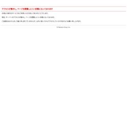 新潟地酒3種飲み比べセット