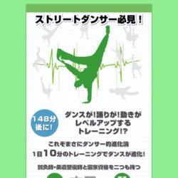 http://kida.n.senkusya.jp/