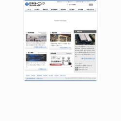日本ターニング株式会社