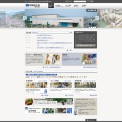 中国紙工業株式会社