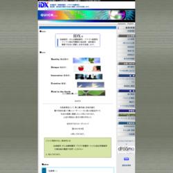 株式会社IDX