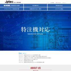 JPテック株式会社